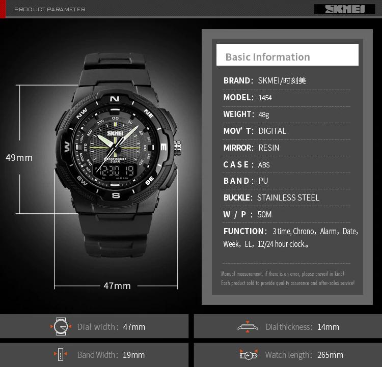 SKMEI 1454 Digital Watch, jam tangan, analog, sukan, sports, hiking, running, mode, alarm, calendar, unisex, lelaki, men, women, wanita