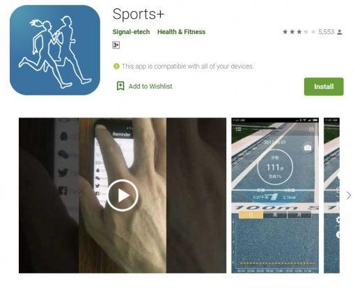 Laker app