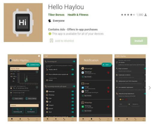 Haylou apps